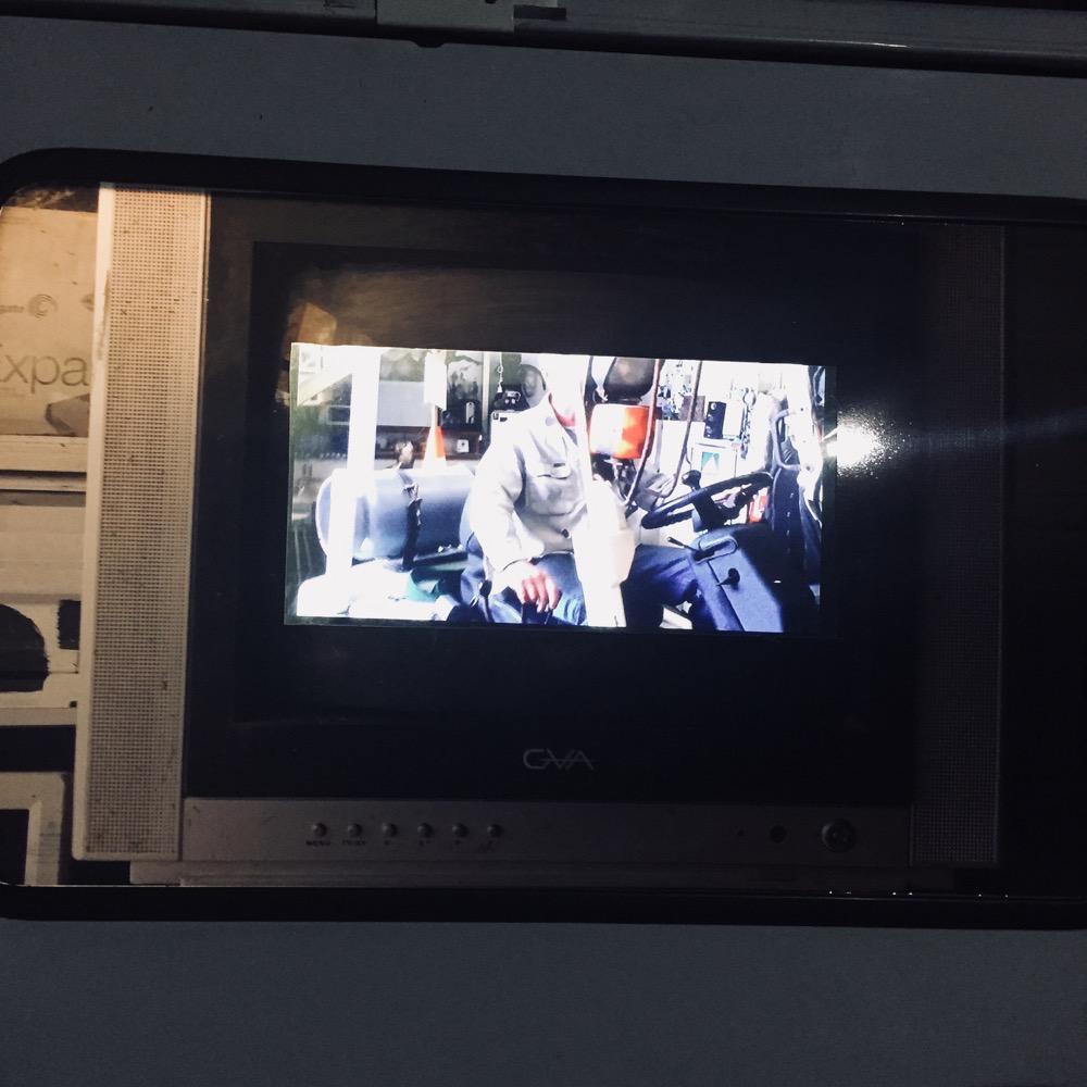 The Resident Alien's screen